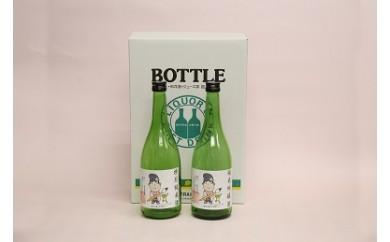 純米吟醸酒&特別純米酒の日本酒セット