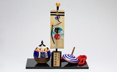 D5  佐世保独楽 端午祝セットA(金太郎または桃太郎)