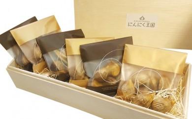 [№5761-0141]田子黒にんにく約40g(6~7粒入)×6袋