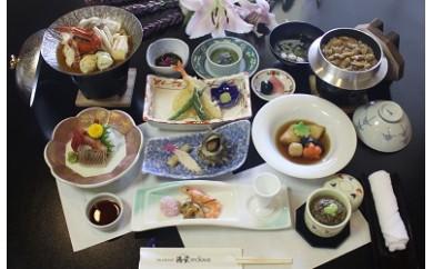 【G0034】西浦温泉龍城(ホテルたつき)昼食&温泉入浴ペア券