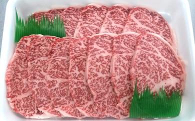 [№5840-1265]とちぎ和牛 焼肉用(バラ肉600g)