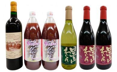 [№5840-1214]17.輝き(赤、白)、四季(赤)ぶどうジュースのセット