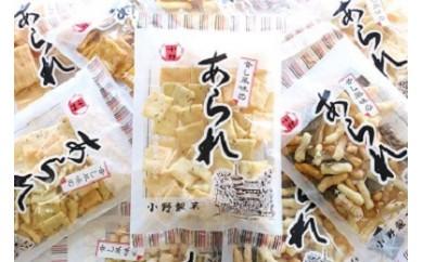 010-006 あられ6種類詰合せ(18袋入り)