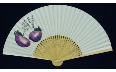 A175 絵手紙扇子(水ナス)