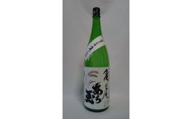 G175 【数量限定】亀の尾 純米大吟醸 あら玉 1,800ml