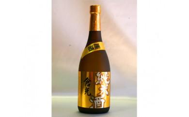 No.298 倉光純米原酒【5pt】