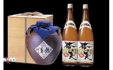 黒糖焼酎「情熱」&「奄美」セット