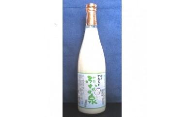 [№5633-0021]ぶなの泉 瓶詰め(辛口)