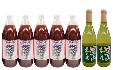 [№5840-1218]21.輝き(白)ぶどうジュースのセット