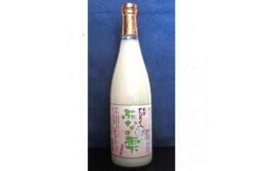 [№5633-0020]ぶなの雫 瓶詰め(甘口)