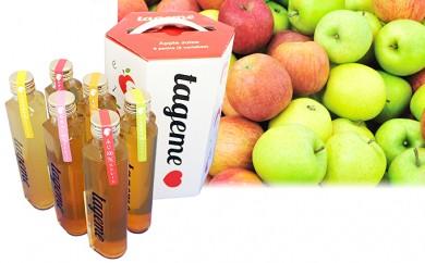 [№5731-0088]那由多のりんご園 tageme(りんごジュース6品種飲み比べセット)