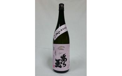 G176 【数量限定】愛山 純米吟醸 あら玉 1,800ml