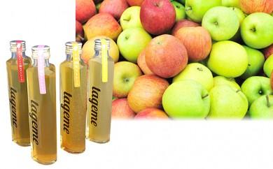[№5731-0089]那由多のりんご園 tageme(りんごジュース4品種飲み比べセット)