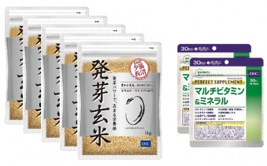 C-8 「DHC発芽玄米&ビタミンミネラルセット」