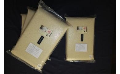 29-2-9.農場限定のお米 コシヒカリ20kg