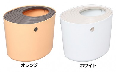 [№5730-7001]0144上から猫トイレ(ホワイト)