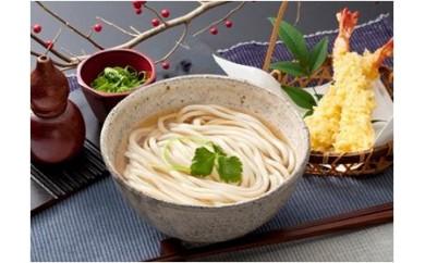 081 さぬきの生うどん・醤油豆詰め合わせ(つゆ付)