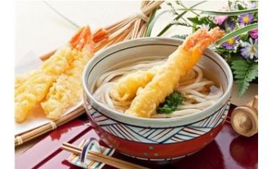 014 さぬきの麺詰め合わせ(つゆ付)