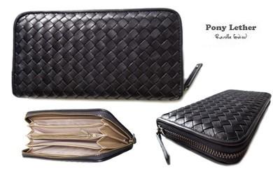 8-002 馬革ロングウォレット(ブラック) Pony Leather