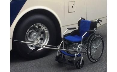 I102 車椅子 人引車
