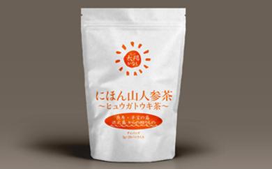 B-11 てぃだがなし 徳之島のにほん山人参茶 ~ヒュウガトウキ茶~