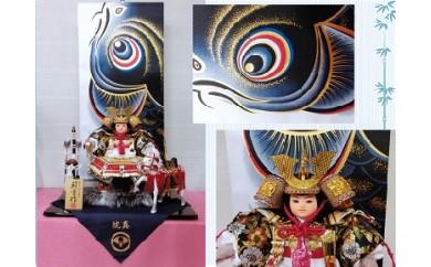 限69.節句人形工芸士 蘇童の五月人形『金彩昇鯉軸 雅わらべ大将飾り』