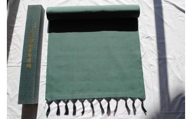 35M02 高級・正絹・玉紬 御座布団 5枚組 緑色(限定4組)