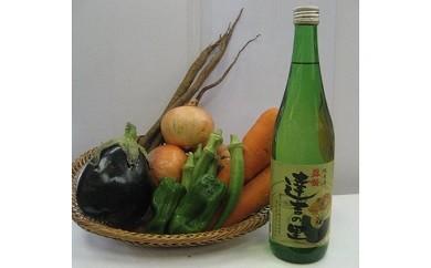 55.清酒曻勢 純米酒「達吉の里」と無農薬栽培の野菜のセット