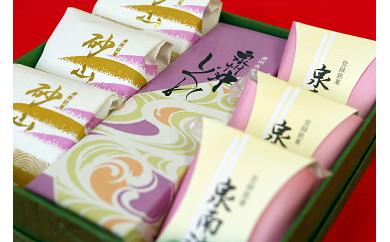 E-002 泉州名物 職人こだわりの手作り和菓子詰め合わせ3種7個