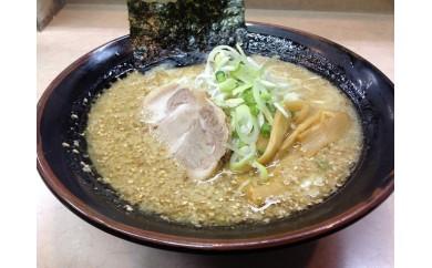 中野区認定観光資源のラーメン「コテ丸」4食セット