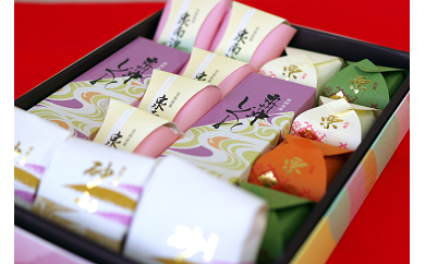 D-003 泉州名物 職人こだわりの手作り和菓子詰め合わせ4種15個