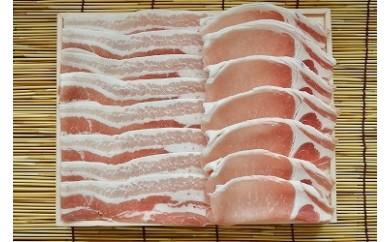 鹿児島黒豚スライスセット