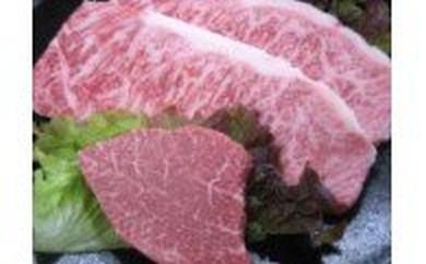 4. 鳳来牛(焼き肉用)