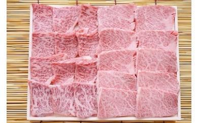 伊仙町生まれの鹿児島黒毛和牛極上焼肉セット