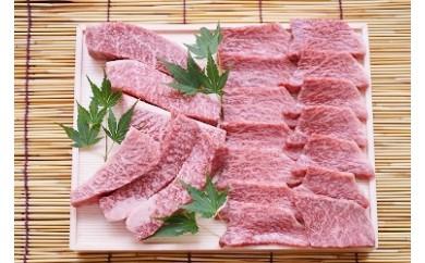 伊仙町生まれの鹿児島黒毛和牛赤身焼肉セット