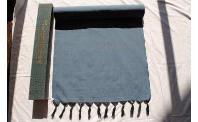 35M03 高級・正絹・玉紬 御座布団 5枚組 紺色 (限定2組)