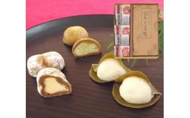 三喜羅と特選焼菓子