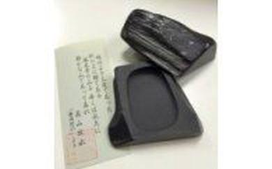 14. 金鳳石 小型硯