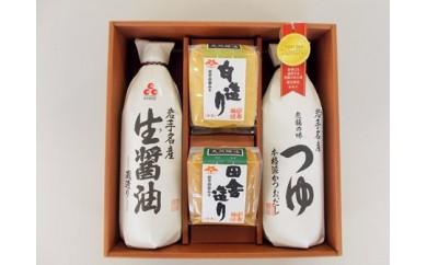 【109】 佐々長醸造味の匠(大)