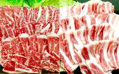 [№5682-0100]黒毛和牛&プリンセスポーク焼肉セット(ハローフーズ)