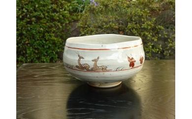 C-15 赤膚焼 奈良絵抹茶茶碗「鹿」