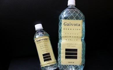 乙部の大地が生み出した美味しいお水「GaiVota」4箱(箱/2L×6本)+2箱(箱/500ml×24本)