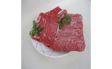 D-06. 蒜山ジャージー牛肩ロースすき焼き(大)60,000円