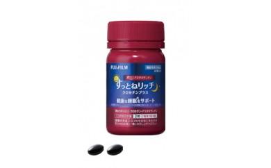 0030-01-12.富士フイルム 飲むアスタキサンチン すっとねリッチ クロセチンプラス(約60日分)