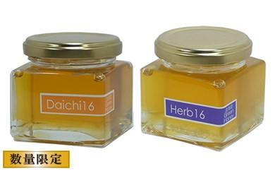 A-051 北海道GreenHoney Daichi・Herb[非加熱蜂蜜]