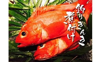 24-(1) 東京赤坂あじさいペアお食事券『料理長おすすめコース』
