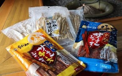 釧之助 海産物<おつまみセット>