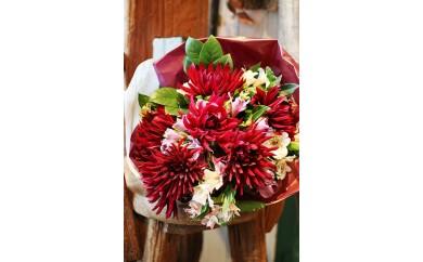NC32  酒田の花「華選」ダリアの花束