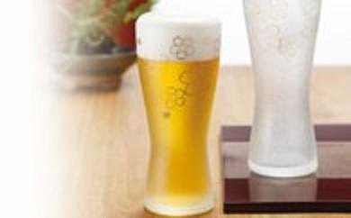 石塚硝子製ペアグラス (415ml)