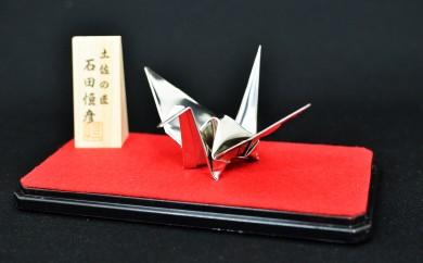 土佐の匠 金属製折鶴「やまと」